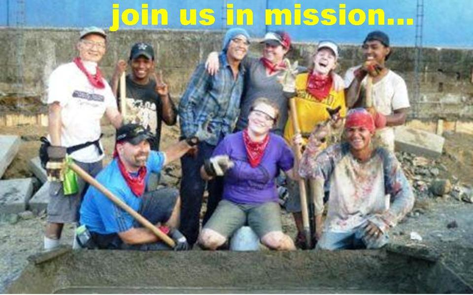 join_mission2
